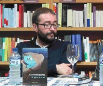 Cuestionario literario: Juan Ramón Santos